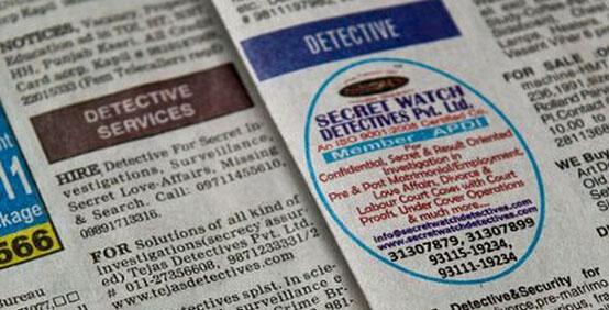 关于雇佣私家侦探的广告